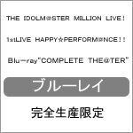 【送料無料】[枚数限定][限定版]THE IDOLM@STER MILLION LIVE! 1stLIVE HAPPY☆PERFORM@NCE!! B...