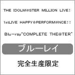 【送料無料】[枚数限定][限定版]THE IDOLM@STER MILLION LIVE! 1stLIVE HAPPY☆PERFORM@NCE!! B...