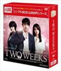 【送料無料】[枚数限定]TWO WEEKS DVD-BOX2〈シンプルBOX 5,000円シリーズ〉/イ・ジュンギ[DVD]【返品種別A】
