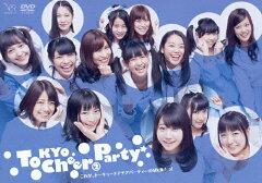 【送料無料】これが、トーキョーチアチアパーティーのMV集だっ!/Tokyo Cheer2 Party[DVD]【返品...