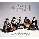 Love so sweet嵐CD通常盤返品種別A