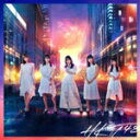 意志(TYPE-A)【CD+DVD】/HKT48[CD+DVD]【返品種別A】