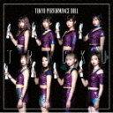 [枚数限定][限定盤]TRICK U(初回生産限定盤C)/東京パフォーマンスドール[CD+DVD]【返品種別A】