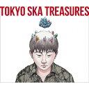 【送料無料】TOKYO SKA TREASURES 〜ベスト・オブ・東京スカパラダイスオーケストラ〜/東京スカパラダイスオーケストラ[CD]【返品種別A】