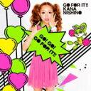 [枚数限定][限定盤]GO FOR IT!!(初回生産限定盤)/西野カナ[CD+DVD]【返品種別A】