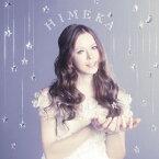 明日へのキズナ/HIMEKA[CD]【返品種別A】