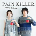 【送料無料】PAIN KILLER(Blu-ray Disc付)/moumoon[CD+Blu-ray]【返品種別A】