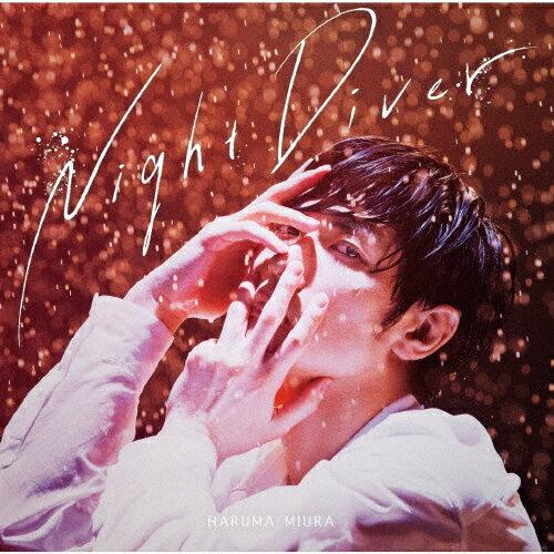 Night Diver(通常盤)/三浦春馬[CD]【返品種別A】