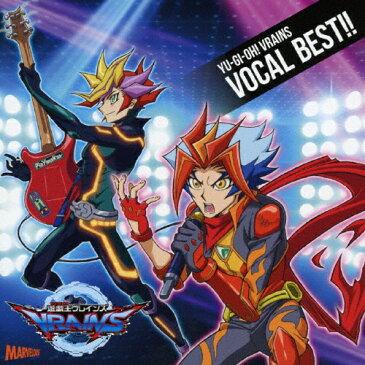 『遊☆戯☆王VRAINS』VOCAL BEST/TVサントラ[CD]【返品種別A】