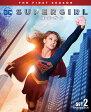 SUPERGIRL/スーパーガール〈ファースト・シーズン〉 後半セット/メリッサ・ブノワ[DVD]【返品種別A】
