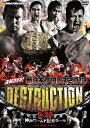 【送料無料】速報DVD!新日本プロレス2013 DESTRUCTION 9.29神戸ワールド記念ホール/プロレス[DVD]【返品種別A】