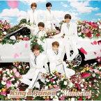 [限定盤][先着特典付]Memorial(初回限定盤B)/King & Prince[CD+DVD]【返品種別A】
