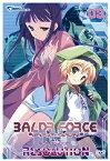 【送料無料】BALDR FORCE EXE RESOLUTION 03-トゥルース-/アニメーション[DVD]【返品種別A】