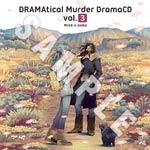 ゲームミュージック, ゲームタイトル・た行 DRAMAtical Murder DramaCD Vol.3CDA