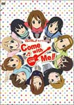 【送料無料】TVアニメ「けいおん!!」『けいおん!! ライブイベント ~Come with Me!!~』DVD/イベント[DVD]【返品種別A】
