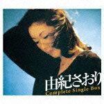 【送料無料】由紀さおり COMPLETE SINGL BOX/由紀さおり[CD]【返品種別A】【smtb-k】【w2】
