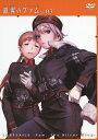 【送料無料】ラストエグザイル-銀翼のファム- No.03/アニメーション[DVD]【返品種別A】【smtb-k...