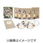 【送料無料】『ゆるキャン△』Blu-ray BOX/アニメーション[Blu-ray]【返品種別A】