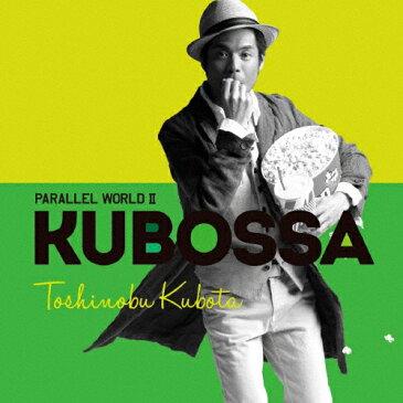 Parallel World II KUBOSSA/久保田利伸[CD]通常盤【返品種別A】