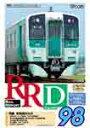 【送料無料】ビコム RRD98(レイルリポート98号DVD版)/鉄道[DVD]【返品種別A】