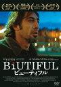 【RCP】【送料無料】BIUTIFUL ビューティフル/ハビエル・バルデム[DVD]【返品種別A】