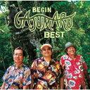 BEGIN ガジュマルベスト/BEGIN[CD]【返品種別A】