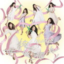 母校へ帰れ!(通常盤Type-C)【CD+DVD】/NMB48[CD+DVD]【返品種別A】