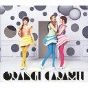 【送料無料】ORANGE CARAMEL(DVD(バラエティ映像収録)付)/ORANGE CARAMEL[CD+DVD]【返品種別A】