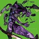 残酷な天使のテーゼ/魂のルフラン/高橋洋子[CD]【返品種別A】
