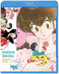 TV シリーズ めぞん一刻 Blu-ray SET<スペシャルプライス版>/アニメーション