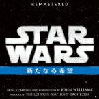 スター・ウォーズ エピソード IV/新たなる希望 オリジナル・サウンドトラック/サントラ[Blu-specCD2]【返品種別A】