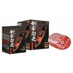 【送料無料】剣客商売 第1シリーズ DVD-BOX/藤田まこと[DVD]【返品種別A】