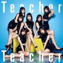 [限定盤][上新オリジナル特典:生写真]Teacher Te...