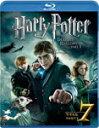 ハリー・ポッターと死の秘宝 PART 1/ダニエル・ラドクリフ[Blu-ray]【返品種別A】