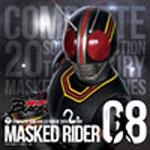 【送料無料】COMPLETE SONG COLLECTION OF 20TH CENTURY MASKED RIDER SERIES 08 仮面ライダーB...
