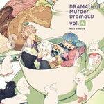 ゲームミュージック, ゲームタイトル・た行 DRAMAtical Murder DramaCD Vol.4CDA