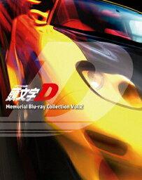 頭文字D Memorial Blu-ray Collection Vol.2/アニメーション