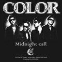 Midnight call/COLOR[CD+DVD]【返品種別A】