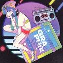 GRAPHIX/八王子P[CD]【返品種別A】
