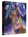 【送料無料】機動戦士ガンダム THE ORIGIN III【Blu-ray】/アニメーション[Blu-ray]【返品種別A】