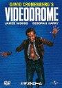 DVD『ビデオドローム』クローネンバーグ