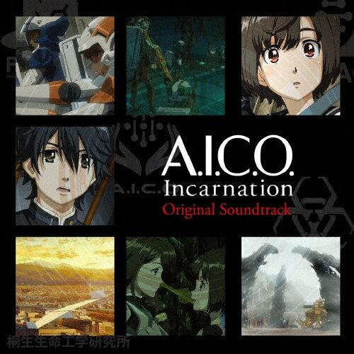 【送料無料】アニメ『A.I.C.O. Incarnation』オリジナルサウンドトラック/岩代太郎[CD]【返品種別A】画像