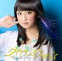 ダイヤモンドスター☆/麻生夏子[CD]【返品種別A】
