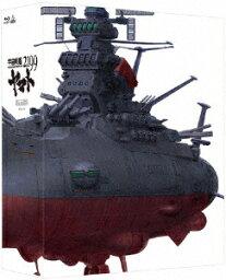 宇宙戦艦ヤマト2199 Blu-ray BOX/アニメーション