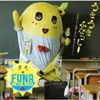 うき うき ふなっしー♪ 〜ふなっしー公式アルバム 梨汁ブシャー!〜/ふなっしー[CD]通常盤【返品種別A】