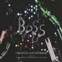 【送料無料】「BOSS」オリジナル・サウンドトラック/TVサントラ[CD]【返品種別A】【smtb-k】【w2】