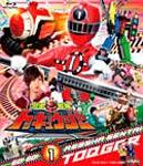 【送料無料】スーパー戦隊シリーズ 烈車戦隊トッキュウジャー VOL.1/志尊淳[Blu-ray]【返品種別A】