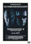 [枚数限定]ターミネーター3 スタンダード・エディション/アーノルド・シュワルツェネッガー[DVD]【返品種別A】