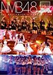 【送料無料】NMB48 1st Anniversary Special Live/NMB48[DVD]