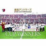 【送料無料】2011 Jリーグヤマザキナビスコカップ 鹿島アントラーズ カップウィナーズ/サッカー...